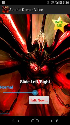 玩個人化App Demon Voice Recorder: Demonic免費 APP試玩
