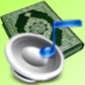 Yasin Audio (Ali Al-Hudhaify) icon