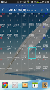 나는간호사다 - screenshot thumbnail