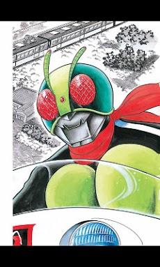 テレビマガジン版仮面ライダーのおすすめ画像2