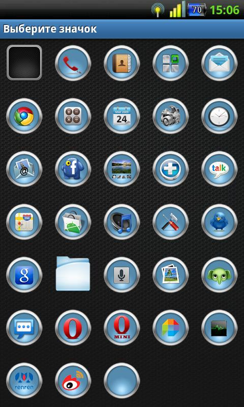 GO Launche Theme Carbon - screenshot