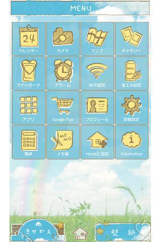 Blue Horizon Wallpaper Theme 1.2 Windows u7528 2