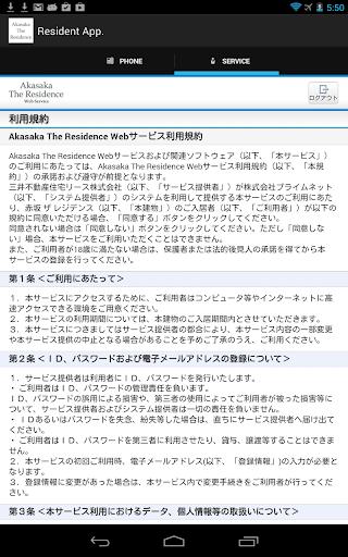 Resident App. 5.0 Windows u7528 2