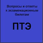 Инструкция Кассира По Жд 2006 Г