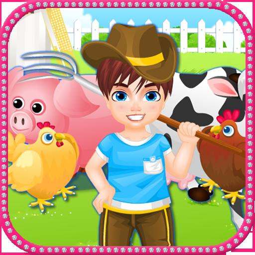 小男孩的农场游戏 休閒 App LOGO-硬是要APP