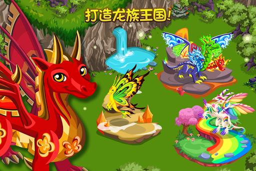 龙族物语:春
