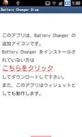 Screenshot of Battery Changer Blue