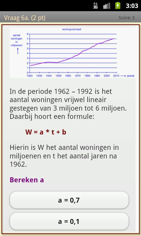 Math- screenshot