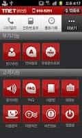 Screenshot of TNET free International Calls