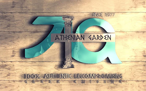ATHENIAN GARDENS