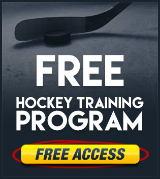 Hockey Training Subscribe