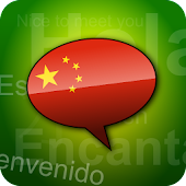 Learn Chinese Phrasebook Full