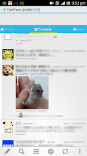 TwitPane for Twitter Screenshot
