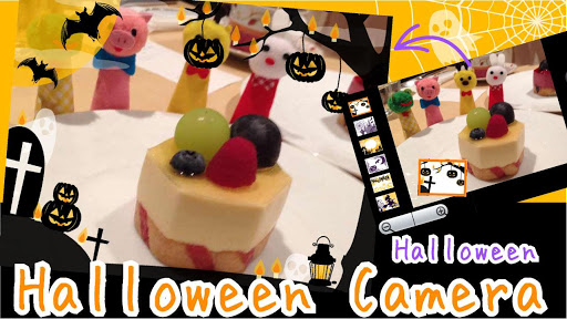 Halloween Camera 3.0.2 Windows u7528 4