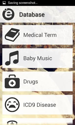 【免費醫療App】Ekkamidwife-APP點子