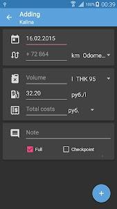 Fuel Manager (Consumption) v6.93