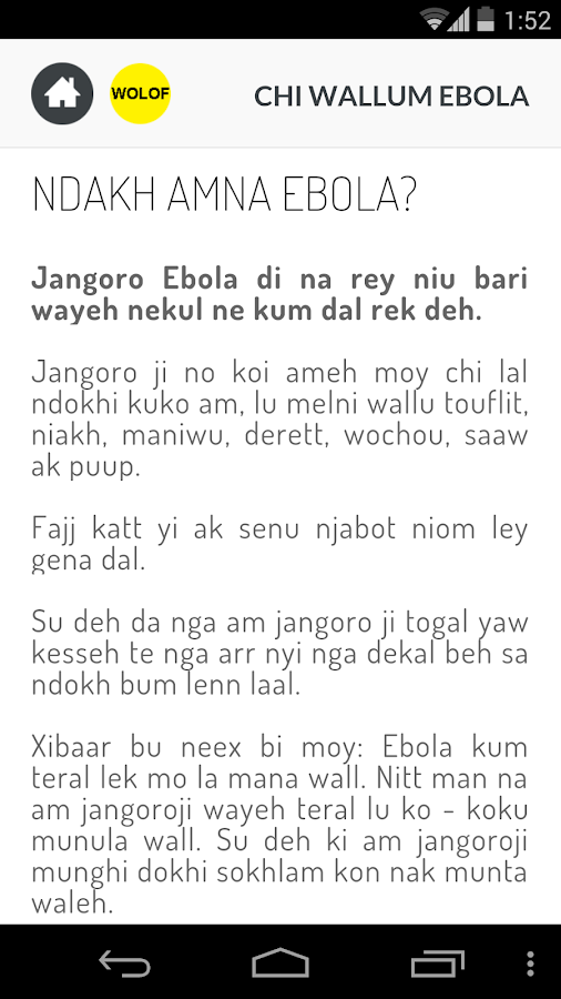 About Ebola- screenshot