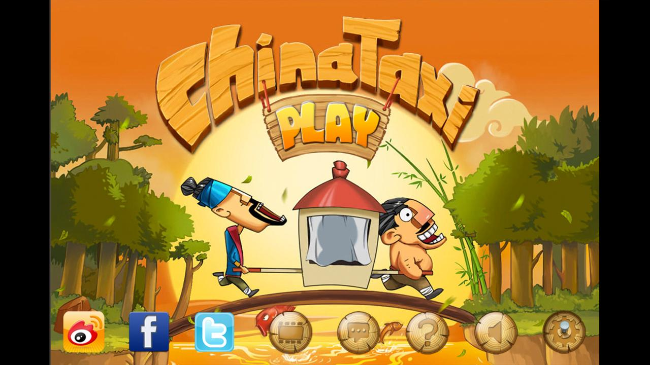 ChinaTaxi HD - screenshot