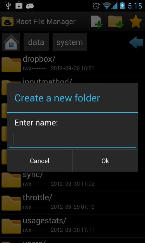 Root File Manager - screenshot