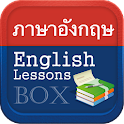 English Study Pro for Thai icon