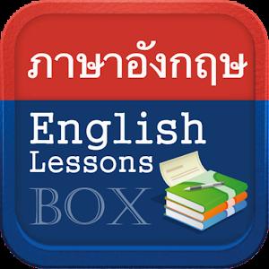 Δωρεάν online Ταϊλανδικός ιστότοπος γνωριμιών