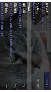 beeCam IntervalShot- screenshot thumbnail