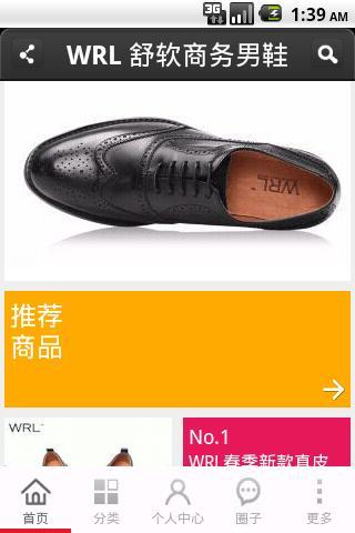 WRL舒软商务男鞋
