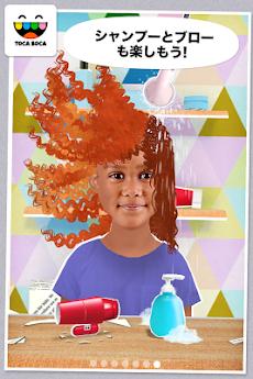 トッカ・ヘアサロン・ミー (Hair Salon Me)のおすすめ画像4