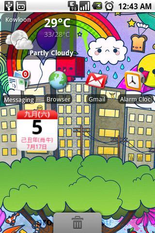 Chinese Calendar Widget (中國日曆)- screenshot