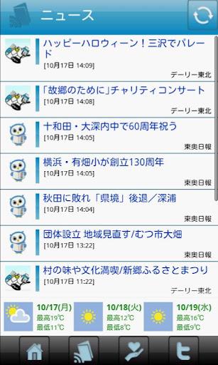 u516bu6238u5e02u751fu6d3bu60c5u5831 1.4 Windows u7528 2