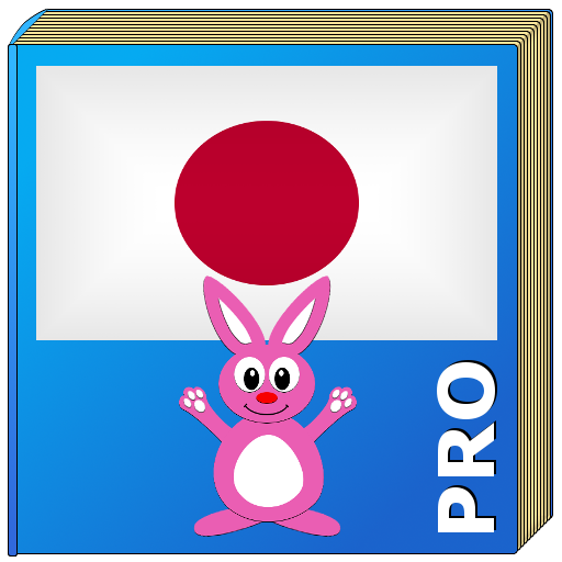 LuvLingua学有趣的日语Pro 教育 App LOGO-硬是要APP