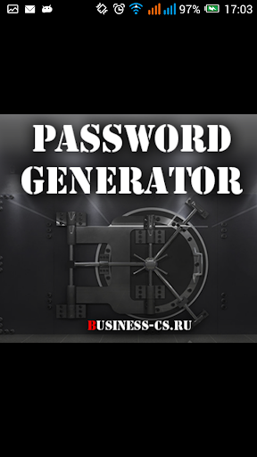 BCS - Password Generator