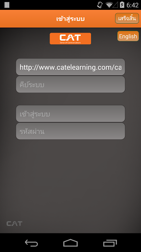 CAT mLearning