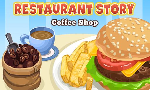 レストランストーリー: カフェ