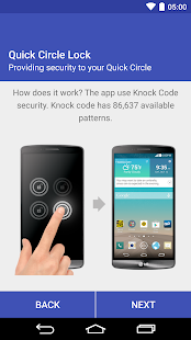 Quick Circle Lock- screenshot thumbnail