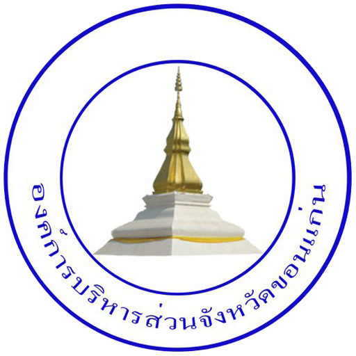 Khon Kaen PAO 教育 LOGO-阿達玩APP
