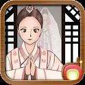 액받이무녀 - 해를 품은 달의 기도 icon