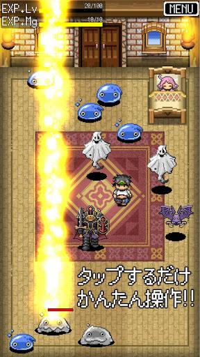 ニート勇者 [放置系ドットRPG]無料ロールプレイングゲーム
