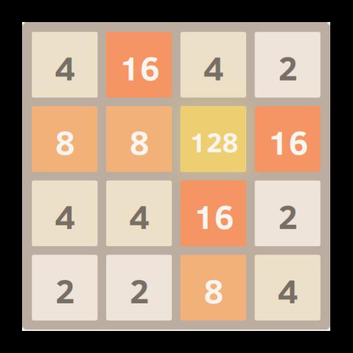 2048 - Classic Puzzle LOGO-APP點子