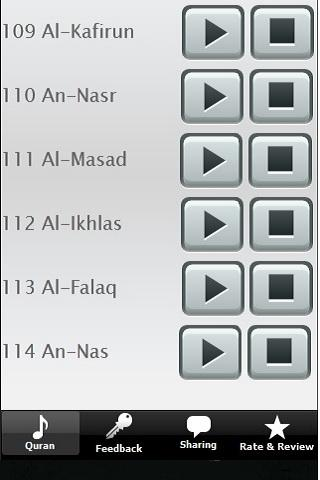 Holy Quran - Maher Al-Muaiqly - screenshot