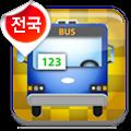 교통정보(고속버스(무료 예매), 시외버스, 열차) APK Descargar