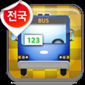 교통정보(고속버스(무료 예매), 시외버스, 열차)