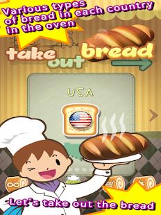 Unblock Bread