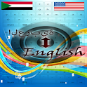 Arabic - English Verb Trainer icon