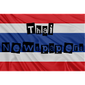 Thai Newspapers logo