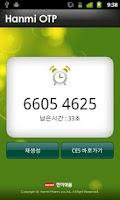 Screenshot of Hanmi OTP