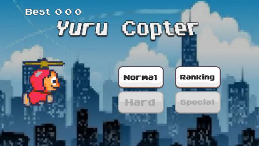 YuruCopter