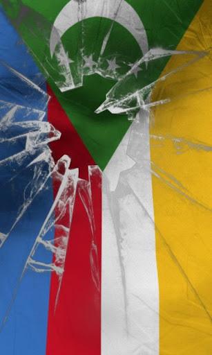 Comoros flag lwp Free