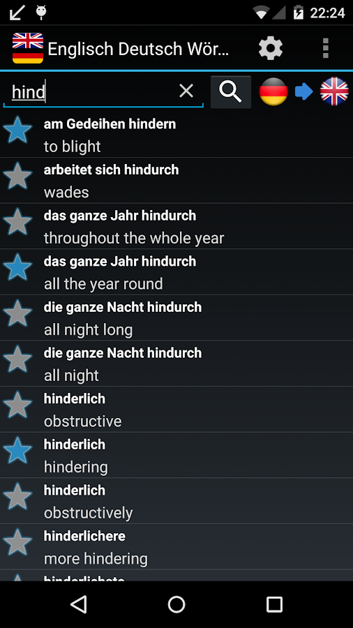 English German Dictionary- screenshot