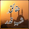 Haqaek E Shab e Qadar